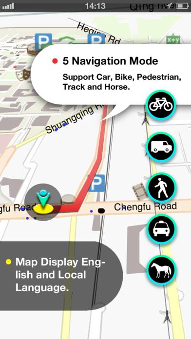 New York Map screenshot two