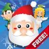 クリスマスの12タップ - 12 Taps of Christmas
