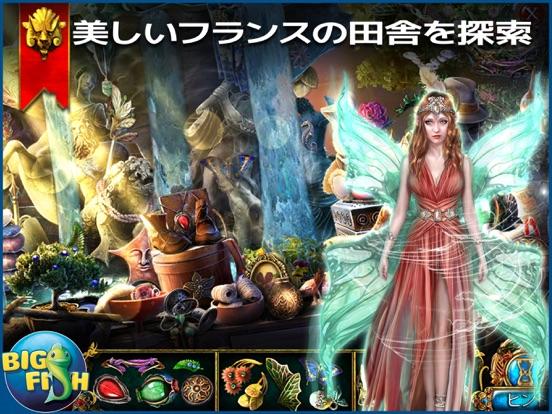 ダーク・パラブルズ:砂の女王 - ミステリーアイテム探しゲーム (Full)のおすすめ画像2