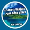 Guide français pour Boom Beach - Astuces, stratégies, vidéos - iPhoneアプリ