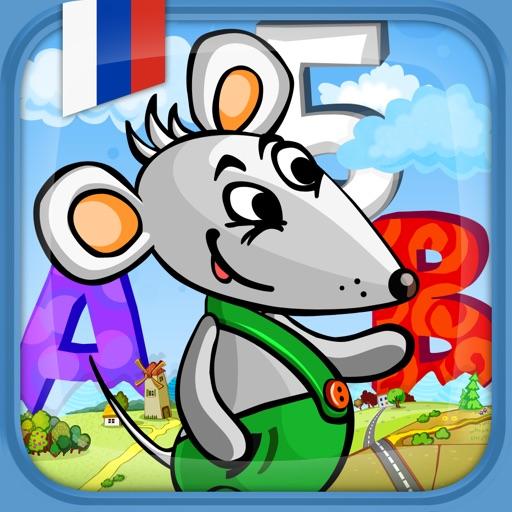 Мышкина Азбука - интерактивная обучающая детская игра