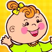 Montre moi la photo! Jeux de développement pour bambins et enfants