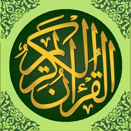 Muslim Quran