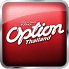 Option(Thailand) icon