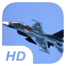 Jet Soldier - Flight Simulator