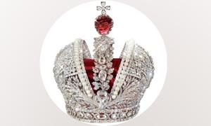 British Monarchy Details