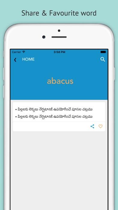 点击获取Koza - English to Telugu Dictionary with Translations
