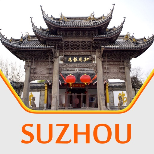 Suzhou Travel Guide