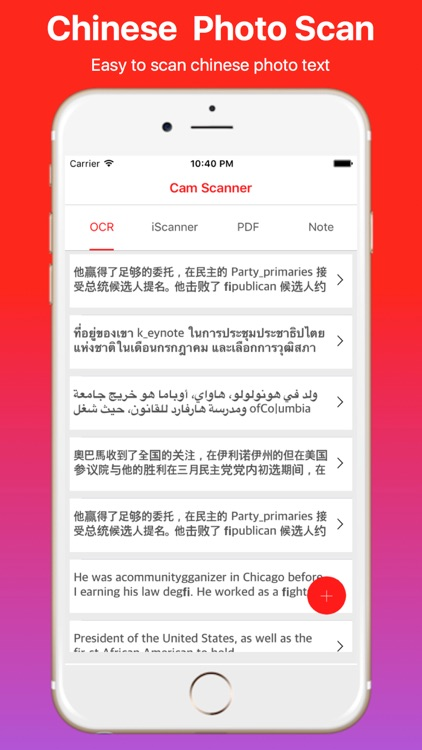 Cam Scanner and Translator Chinese  Pro