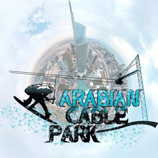 Arabian Cable Park