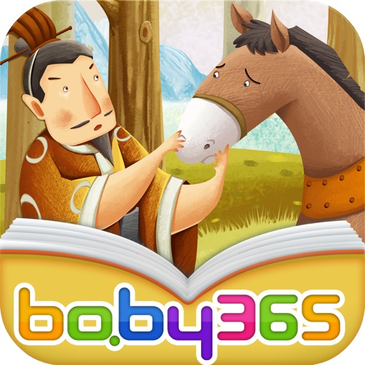 Find Horse By Book-baby365