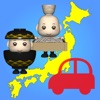 気まぐれ旅in日本 - iPhoneアプリ