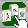 Smart discard ~Mahjong simulator~
