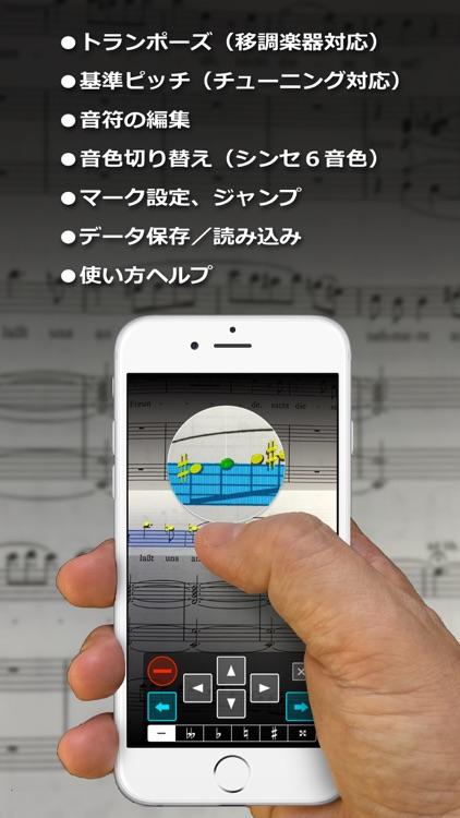 楽譜カメラ screenshot-4