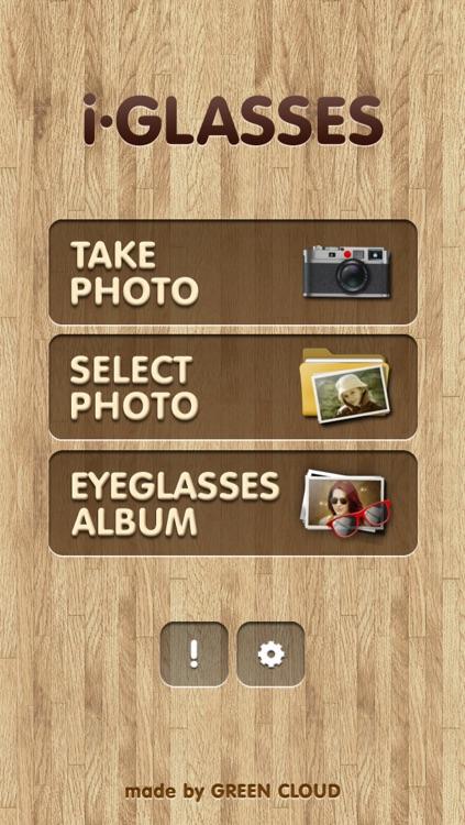 iGLASSES Pro - 200 HD glasses available screenshot-4