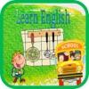 英語 翻訳 音声 - 英会話 教材, 英会話 教材 おすすめ, 英会話 独学, 英語 読み方, 英語の基本 英単語 例文 - iPhoneアプリ