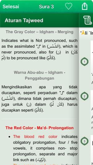 al quran tajweed in indonesian bahasa and in arabic on the app store rh itunes apple com