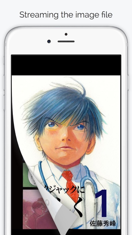 ComicShare - eBooks Reader screenshot-1