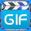 あなたの写真をアニメーションGIFクリエーターフリー
