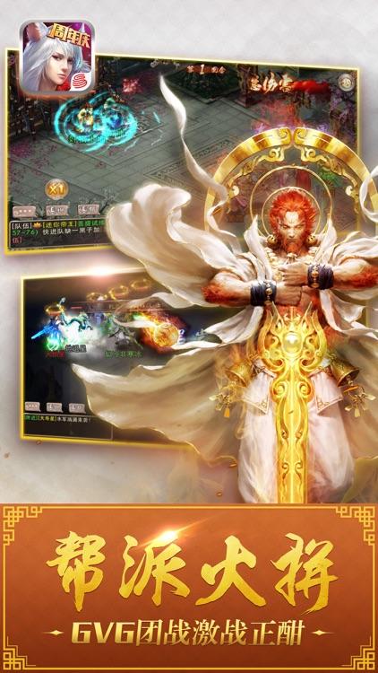 西游神魔决-网易首款2D回合制手游大作 screenshot-4
