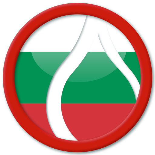 Learn Bulgarian - Instant Immersion