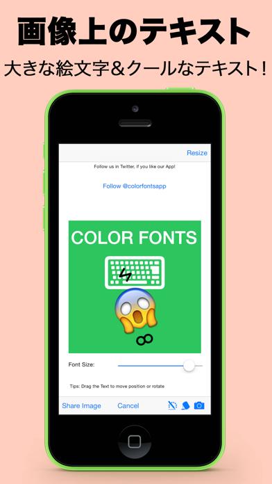 カラーフォントキーボード ∞ 特殊文字日本語文字入力、絵文字、無料顔文字、記号を搭載したクールなフォントきーぼーど(iPhone用)のおすすめ画像5