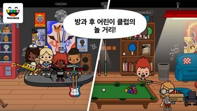 Screenshot for Toca Life: School in Korea App Store
