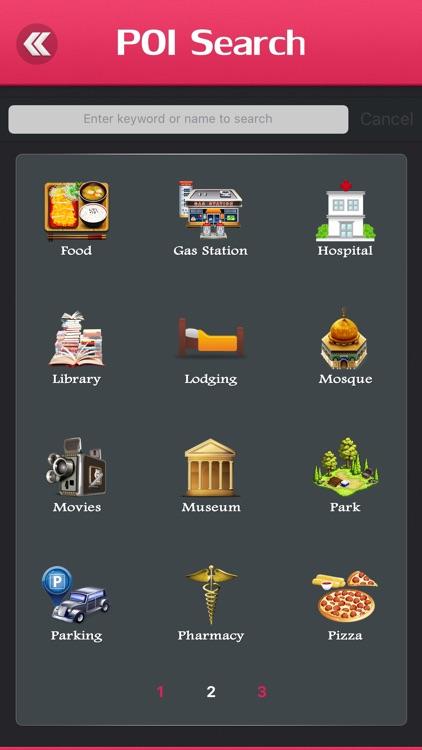 Donana National Park Travel Guide screenshot-4