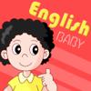 儿童学英语-启蒙口语学习神器,英文有声绘本早教儿歌故事大全