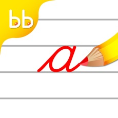 Activities of Cursive Writing Small letters : Kids learn to write lowercase alphabets and shapes