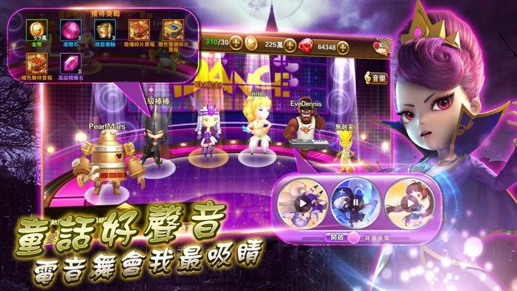 有殺氣童話 screenshot-3