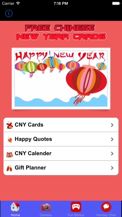Chinese New Year 2016 Fun Greeting Cards & Wishes screenshot-3