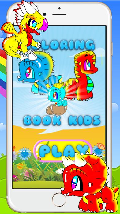恐竜とドラゴン着色書籍 - 子供のためのデッサン絵画ゲームのスクリーンショット1