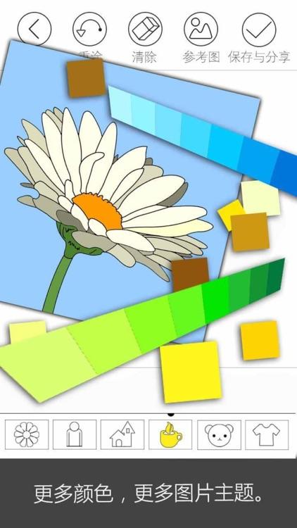 秘密花园—在我的世界玩减压益智力小游戏