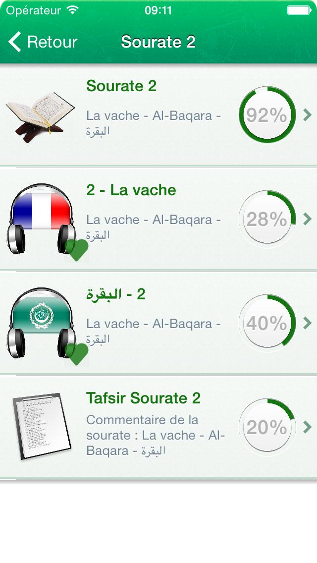 download Coran Tajwid et Tafsir Audio mp3 en Français, en Arabe et en Transcription Phonétique (Lite) - القران الكريم تجويد apps 4