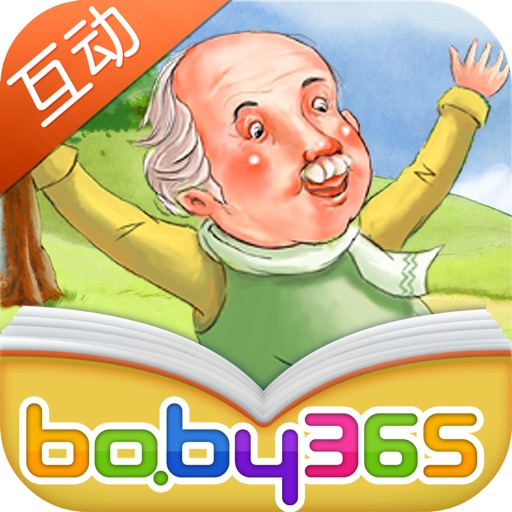 You Won't Do Anything Wrong-baby365 icon