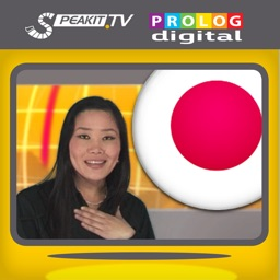 JAPANESE - Speakit.tv (Video Course) (7X008ol)