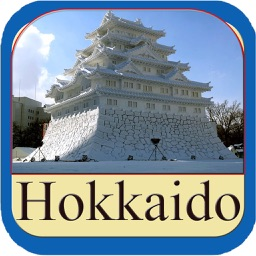 Hokkaido Island Offline Travel Explorer