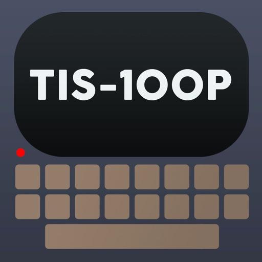 TIS-100P