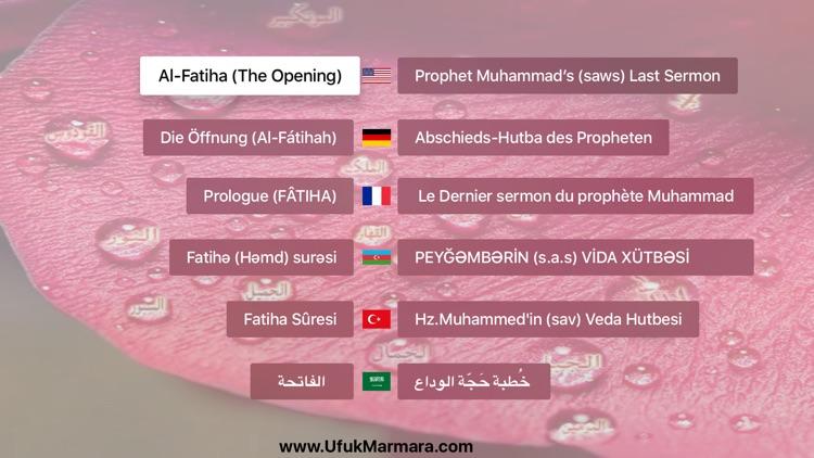 Al-Fatiha (The Opening)