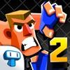 UFB 2 (Ultra Fighting Bros) - 游戏的斗争冠军的