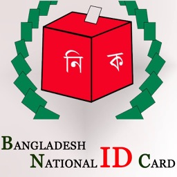 National ID Info