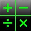 四則演算ゲーム - iPhoneアプリ