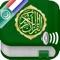 Quran Audio mp3 in Arabic and Dutch - Koran in het Arabisch, Nederlands en Fonetiek
