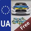 The base index number plates of Ukraine Free