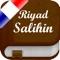 Cette application - Riyad As-Salihin - Le jardin des Vertueux - vous donne la possibilité de lire les 372 chapitres du livre sur votre Iphone / Ipad / Ipod Touch