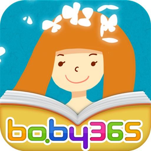 可我喜欢-有声绘本-baby365