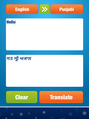 English to Punjabi Translator - Punjabi-English Language