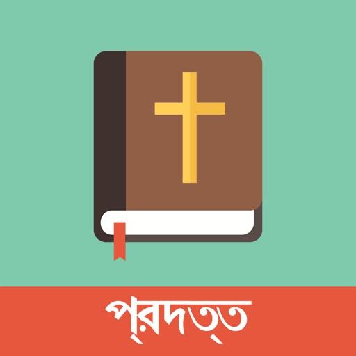 Bengali English Bible - Ben-En Bible | Apps | 148Apps