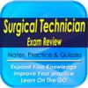 Karim SLITI - Surgical Technician & Technologist Test Bank: 5400 study notes & quizzes (Practices & Tips) artwork